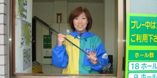 パターゴルフの飛田さんへ